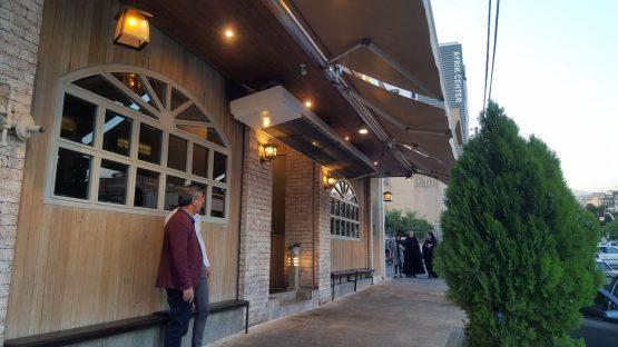 گرمایش رستوران ژمیس